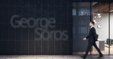 稀代の投機家ジョージ・ソロス いかにして世界最大のヘッジファンドを築いたのか