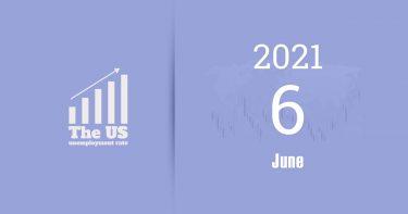 2021年6月米国(アメリカ)雇用統計~米国株価と米ドルはどう反応した?